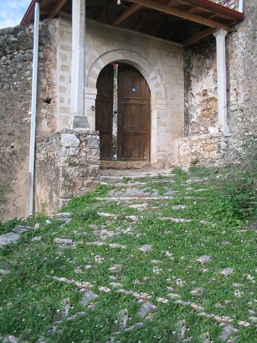 Γιρομέρι